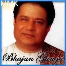 Bhajan - RadhaKe Bina Shyam Aadha (MP3 Format)