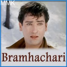 Aajkal Tere Mere Pyaar Ke - Brahmachari (MP3 and Video Karaoke Format)