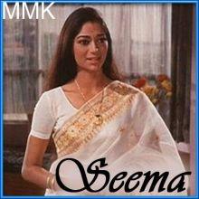 Ek Thi Nindiya - Seema (MP3 and Video-Karaoke  Format)