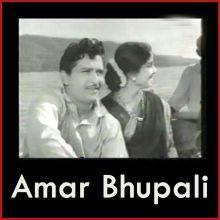 Latpat Latpat Tuza Chalana Ga  - Amar Bhupali