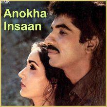 Ye Rakhi Pyar Mohabbat Ki Layee Hoon - Anokha Insaan (MP3 and Video-Karaoke  Format)