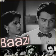 Suno Gajar Kya Gaaye  - Baazi (MP3 And Video Karaoke Format)