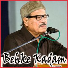 Main Tujhe Pyaar Karoon Hardam - Behke Kadam