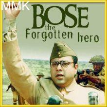 Kadam Kadam Badhaye Jaa- Bose - The Forgotten Hero(MP3 and Video Karaoke Format)