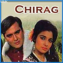 Teri Aankhon Ke Siwa - Chirag (MP3 and Video Karaoke Format)