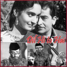 Laaga Chunri Mein Daag - Dil Hi to Hai (MP3 Format)