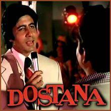 Salamat Rahe Dostana Humara (Sad Version) - Dostana (MP3 And Video-Karaoke Format)
