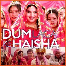 Moh Moh Ke Dhaage (Female) - Dum Laga Ke Haisha