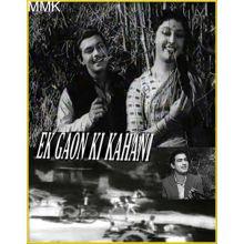 Jhoome Re Neela Ambar - Ek Gaon Ki Kahani (MP3 and Video-Karaoke  Format)