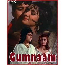 Jaane Chaman Shola Badan Baahon Mein Aajao - Gumnaam (MP3 and Video Karaoke  Format)