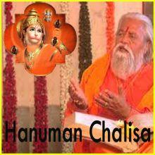 Bhajan - Sankat Mochan Hanuman Ashtak - Hanuman Chalisa