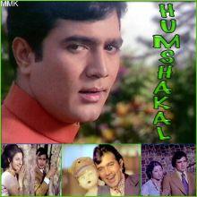 Kahe Ko Bulaya - Humshakal (MP3 and Video Karaoke Format)