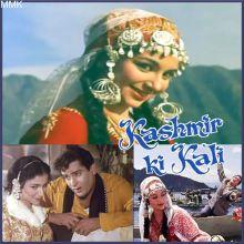 Ye Chaand Sa Roshan Chehra - Kashmir Ki Kali (MP3 And Video Karaoke Format)