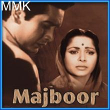 Ye Baat Hoti Hai Paida Janab - Majboor (MP3 and Video-Karaoke  Format)