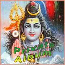 Bhajan - Bhole Baba - Private Album