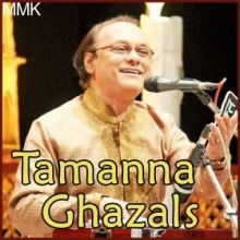 Lekar Haseen Shaam Teri Yaad Aa G - Tamanna Ghazals (MP3 and Video-Karaoke  Format)