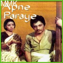 Shyam Rang Ranga Re - Apne Paraye (MP3 and Video Karaoke Format)