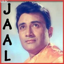 Ye Raat Ye Chandani (Rearranged) - Jaal (MP3 and Video Karaoke Format)