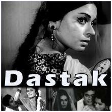 Baiyyan Na Dharo O Balma - Dastak