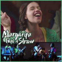 Dusokute (Duet Version) - Margarita With a Straw