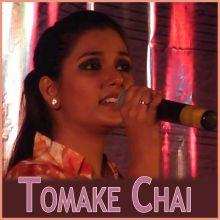 Bhalo Achi Bhalo Theko  - Tomake Chai