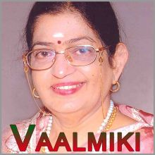 Jalala Jalala Jala Dhare  - Vaalmiki