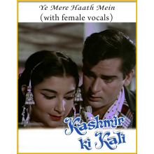 Ye Mere Haath Mein Tera Haath (With Female Vocals) - Kashmir Ki Kali