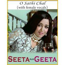 O Sathi Chal (With Female Vocals) - Seeta Aur Geeta