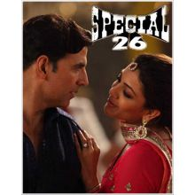 Gore Mukhde Pe -  Special 26 (MP3 Format)