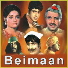 Ye Rakhi Bandhan Hai Aisa - Beimaan (MP3 and Video-Karaoke  Format)