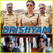 Dum Ghutta Hai - Drishyam