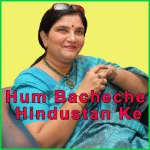 Hindi Karaoke Songs | Unplugged Acoustic Karaoke