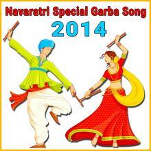 Sanedo Laal Sanedo  - Navaratri Special Garba Song 2014