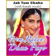 Jab Tum Chaho (With Female Vocals) - Prem Ratan Dhan Payo