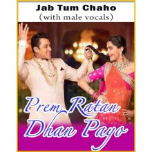 Jab Tum Chaho (With Male Vocals) - Prem Ratan Dhan Payo