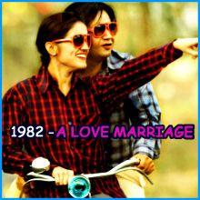 Tere Liye - 1982 - A Love Marriage