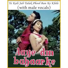 Ye Kali Jab Talak (With Male Vocals) - Aye Din Bahar Ke