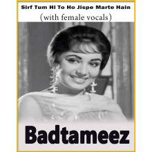 Sirf Tum Hi To Ho Jispe Marte Hain Hum (With Female Vocals)