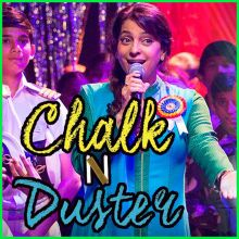 Deep Shikha - Chalk N Duster