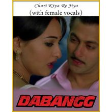 Chori Kiya Re Jiya (With Female Vocals) - Dabangg