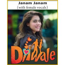 Janam Janam (With Female Vocals)  - Dilwale