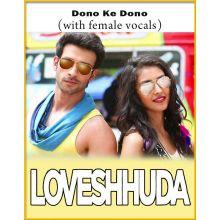 Dono Ke Dono (With Female Vocals) - LoveShhuda