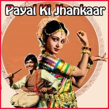 Sur Bin Taal Nahin - Payal Ki Jhankaar
