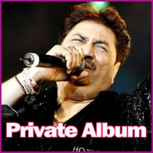 Humein Aur Jeene Ki (version) - Private Album
