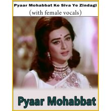 Pyaar Mohabbat Ke Siva Ye Zindagi (With Female Vocals) - Pyaar Mohabbat