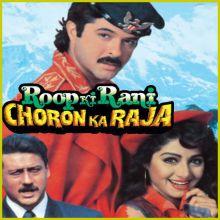 Romeo Naam Mera - Roop Ki Rani Choron Ka Raja