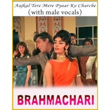 Aajkal Tere Mere Pyaar Ke Charche (With Male Vocals) - Brahmachari