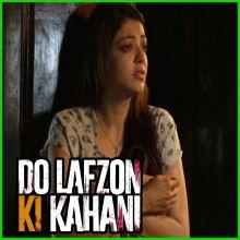 Sehra - Do Lafzon Ki Kahani