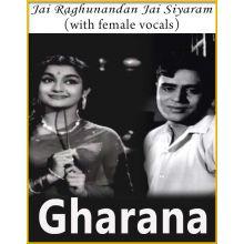 Jai Raghunandan Jai Siyaram (With Female Vocals)