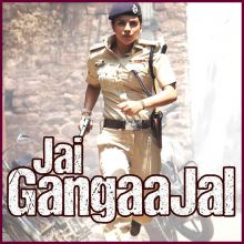 Maai - Jai Gangajal
